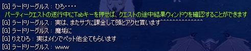 BLOG011709.JPG