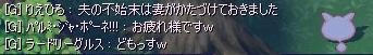 BLOG011711.JPG