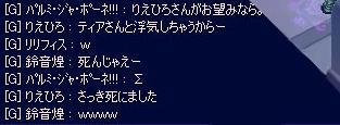 BLOG011712.JPG
