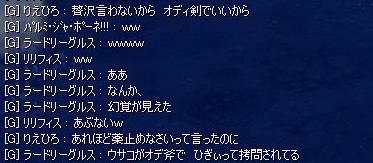 BLOG011713.JPG