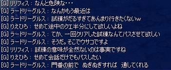 BLOG011714.JPG