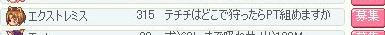 BLOG011901.JPG