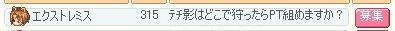 BLOG011902.JPG