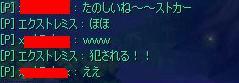 BLOG021902.JPG