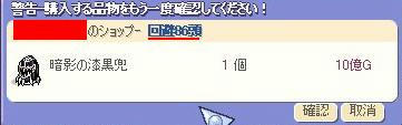 BLOG022701.JPG