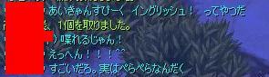 BLOG030203.JPG