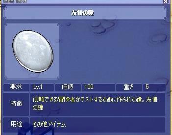BLOG031808.JPG