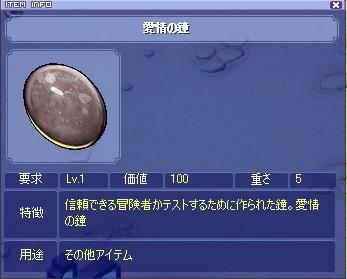 BLOG031809.JPG
