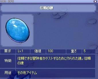 BLOG031810.JPG