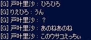 BLOG032102.JPG