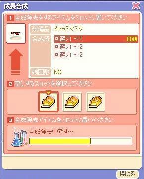 BLOG032104.JPG