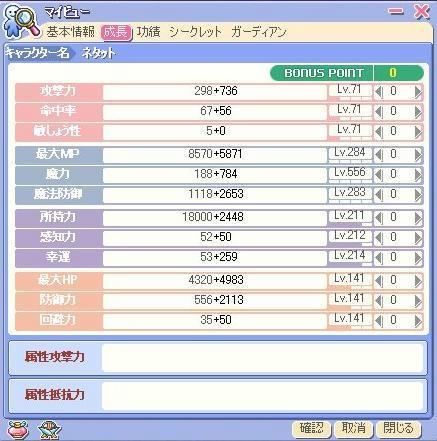 BLOG032201.JPG