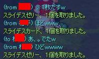 BLOG032302.JPG