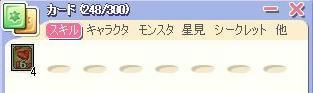 BLOG032303.JPG