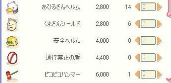 BLOG032305.JPG