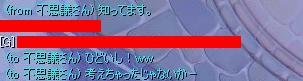 BLOG032802.JPG