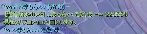 BLOG033001.JPG