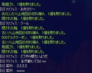 BLOG033005.JPG