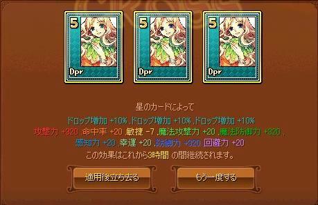 BLOG040403.JPG