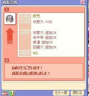 BLOG040406.JPG