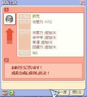 BLOG040901.JPG