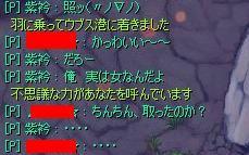 BLOG041805.JPG
