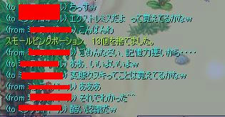 BLOG041806.JPG