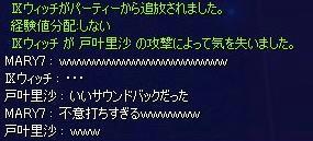 BLOG042204.JPG