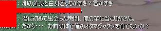 BLOG042209.JPG