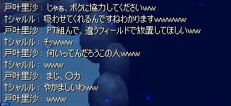 BLOG042302.JPG