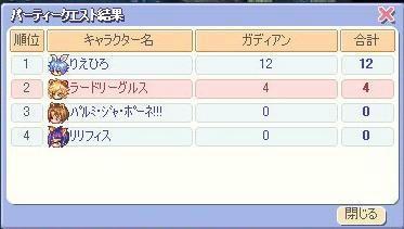 BLOG042406.JPG