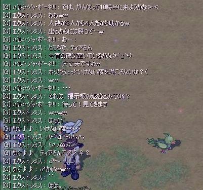 BLOG050401.JPG