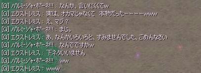 BLOG050405.JPG