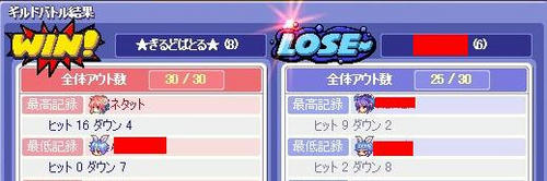 BLOG050504.JPG
