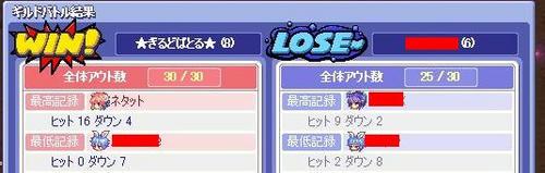 BLOG050505.JPG