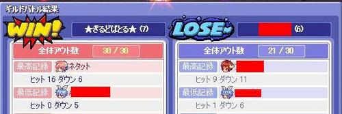 BLOG050506.JPG