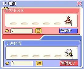 BLOG050511.JPG