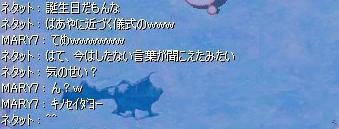 BLOG050601.JPG