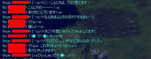 BLOG050614.JPG