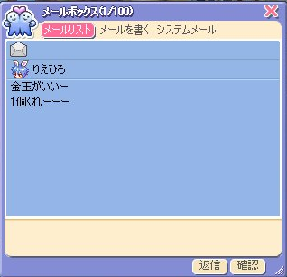 2011121208.png