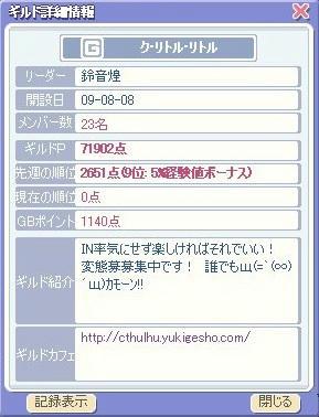 20120520_01.jpg