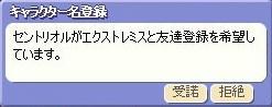 20120521_13.jpg