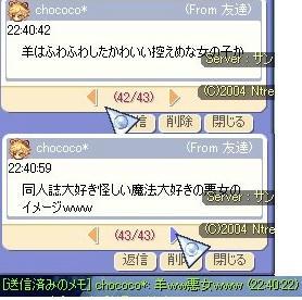 20120526_06.jpg