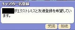 20120526_08.jpg