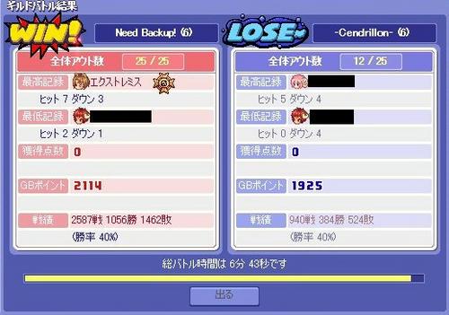20120526_09.jpg