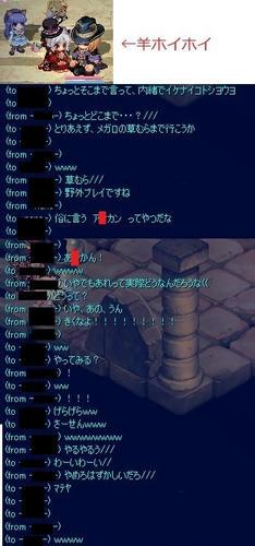 20120526_07.jpg
