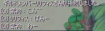 20120631_02.jpg