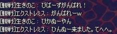 20120631_04.jpg