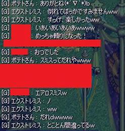 20120631_06.jpg