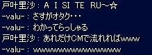 20120707_09.jpg